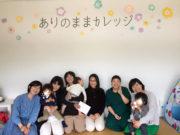 第49回 バイリンガル育児ランチ会in京都 ⭐レポ
